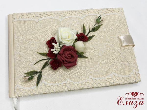 Сватбена книга за пожелания с божури и рози B20