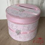 Розов комплект сватбени аксесоари с дантела K9
