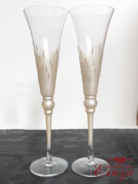 Сватбени чаши за граждански ритуал със златни точки T25