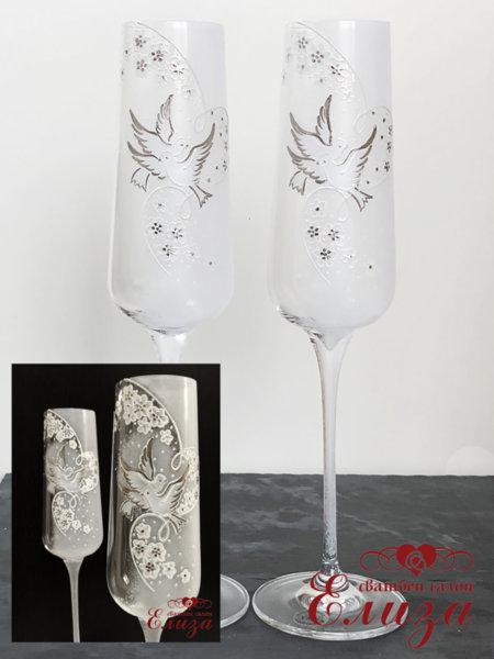 Сватбени ритуални чаши със сребърни елементи N2