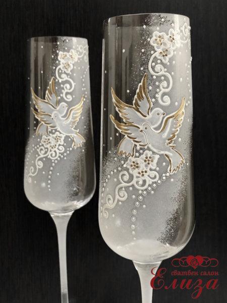 Сватбени ритуални чаши със златни елементи N3