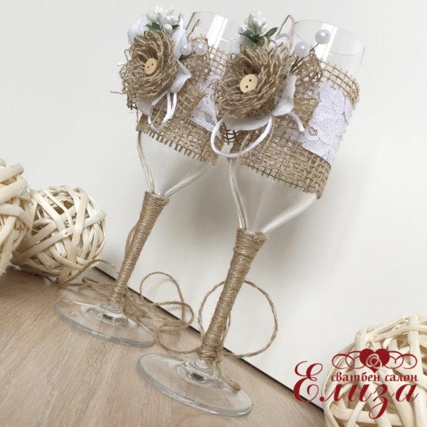 Украсени сватбени чаши в стил рустик K1