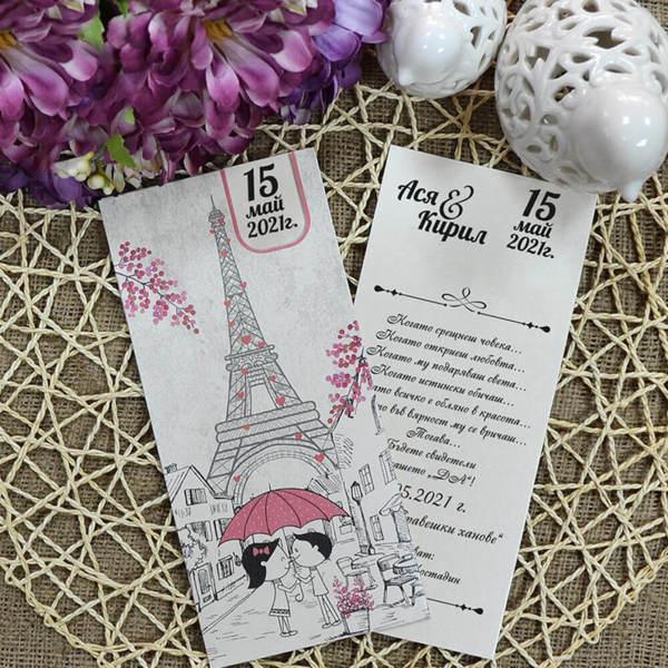 Винтидж сватбена покана с романтичен привкус 3397