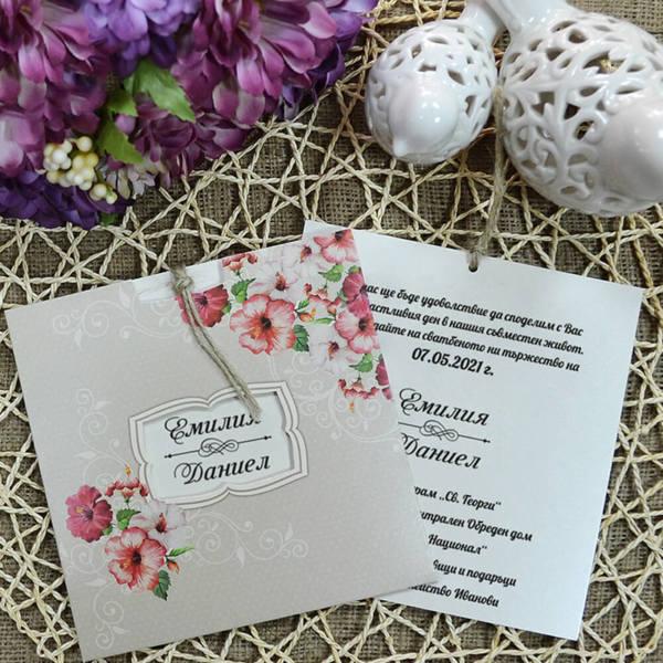 Сватбени покани във винтидж стил 3420