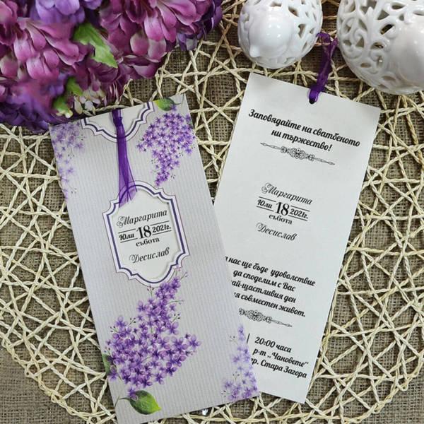 Сватбена покана с люляк и нежна панделка от лилава органза 3407