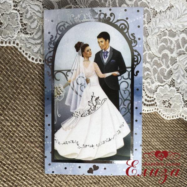 Сватбени покани с двама младоженци P17
