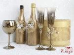Златен сватбен комплект аксесоари
