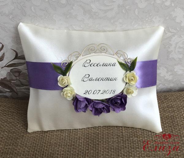 Персонализирана възглавничка за халки с имената на младоженците