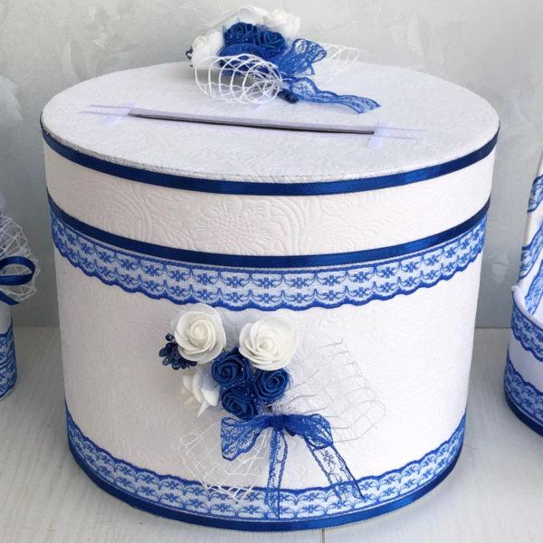 Кутия за пари и пожелания в тъмно синьо