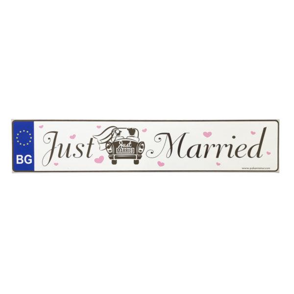 Сватбена табела Just Married S5