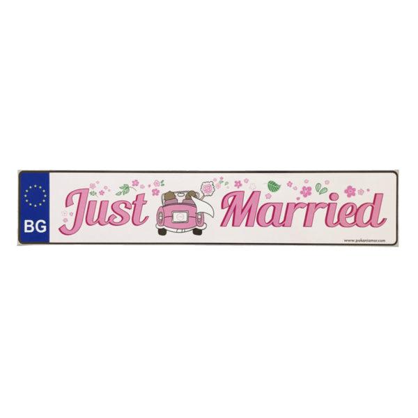 Сватбена табела с надпис Just Married S8