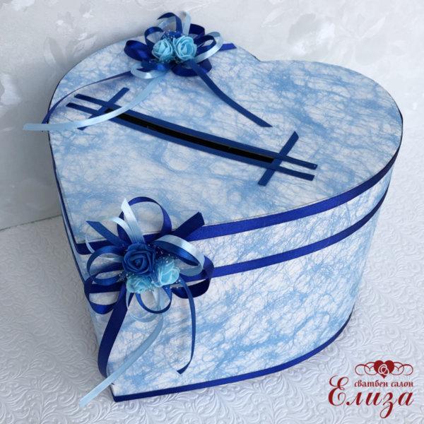 Сватбена кутия за пари в тъмно и светло синьо H14