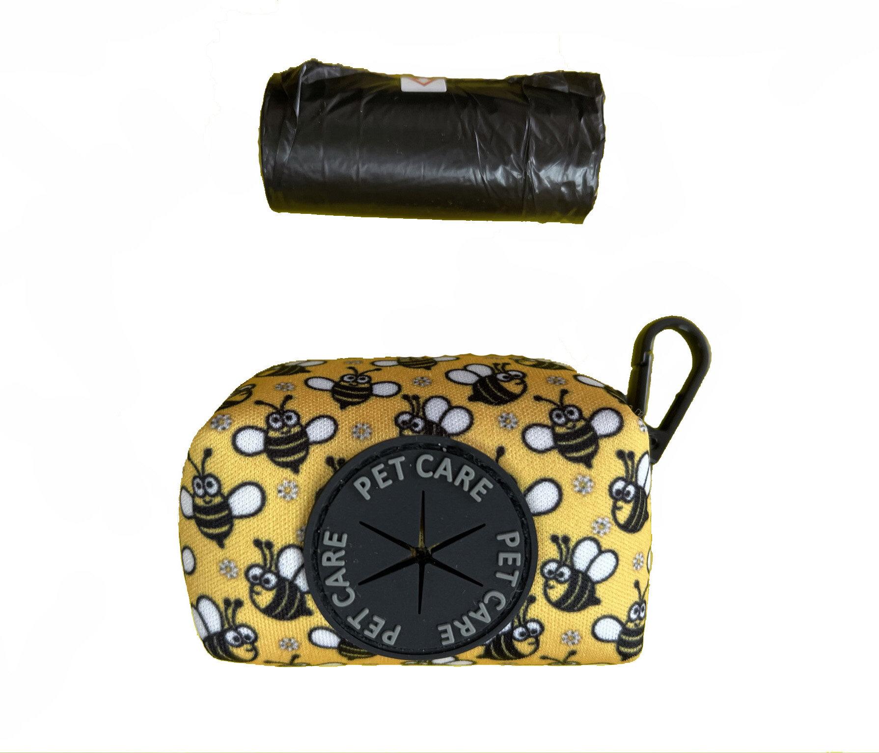 Чантичка за тоалетни торбички - Пчелички