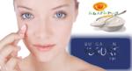 5 важни причини да използваме козметика с кисело мляко