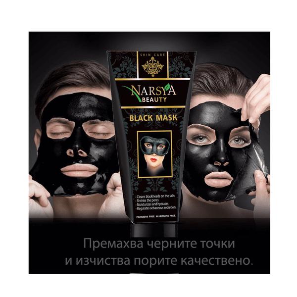 Черна маска за лице за премахване на черни точни