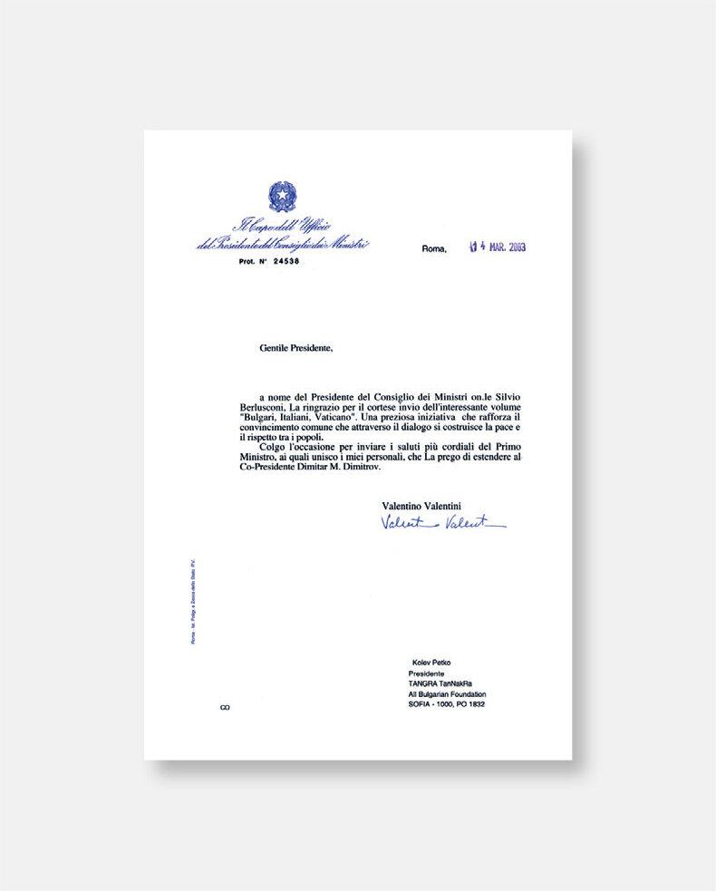 """Благодарствено писмо за книгата """"Българи, италианци, Ватикана   Bulgari, Italiani, Vaticano"""" от Валентино Валентини - Началник на кабинета на Президента на Съвета на министрите - Силвио Берлускони"""