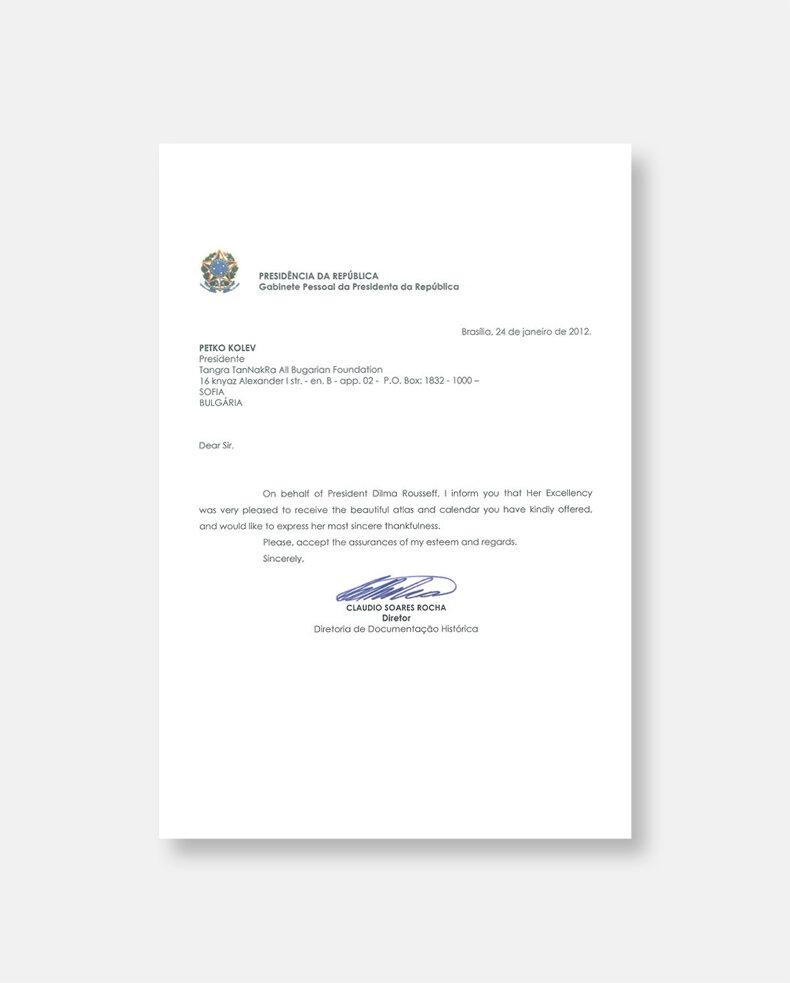 """Благодарствено писмо от Дилма Русеф - Президент на Република Бразилия - за книгата """"Атлас – Българските земи в европейската картографска традиция (III-XIX в.)"""""""