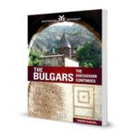 """Книгата """"Древните българи – дискусията продължава. Сборник"""" - издание на английски език"""