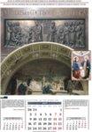 ВЕЧЕН КАЛЕНДАР 2009, БЪЛГАРИ - СВЕТЦИ И ДУХОВНИ ВОДАЧИ НА ЕВРОПА