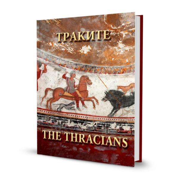 """Албум """"Траките   The Thracians"""""""