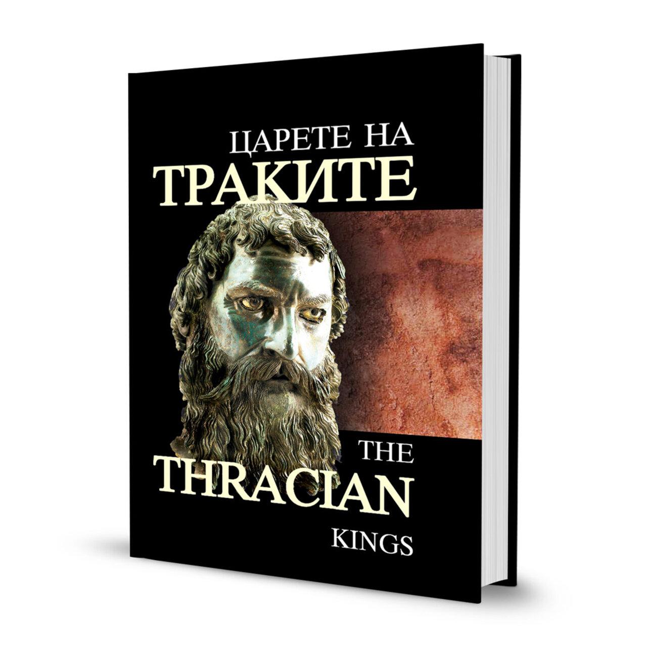 "Книгата ""Царете на траките   The Thracian Kings"""