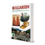"""Книгата """"Пътеводител България"""" - издание на немски език"""