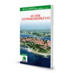"""Книгата """"Пътеводител по Черноморието"""" - издание на немски език"""