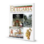 """Книгата-албум """"Срещи с България. Културно-историческо наследство"""" - издание на английски език"""