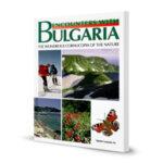 """Книгата-албум """"Срещи с България. Природно богатство"""" - издание на английски език"""