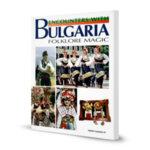 """Книгата-албум """"Срещи с България. Фолклорна магия"""" - издание на английски език"""