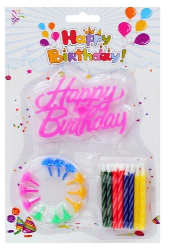 """Неонови свещички """"Happy Birthday' /12 броя/-Copy"""