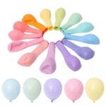 Балони Макарон ( Macaron) - пастелно розови - 30 см