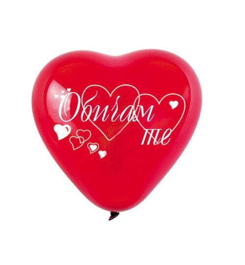 Балони във формата на сърце - червени - 10 броя за Свети валентин с надпси ОБИЧАМ ТЕ