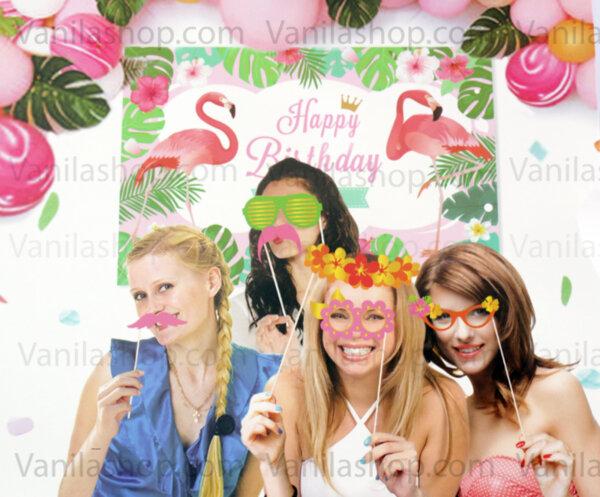 Комплект Тропическо парти за Рожден ден