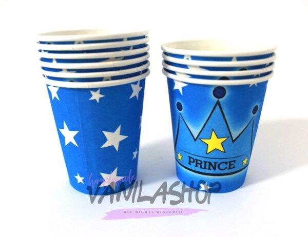 Хартиени чаши в синьо - PRINCЕ - 10 броя