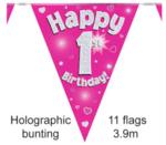 Парти флагчета 1-ви Рожден Ден  - 3.9 метра