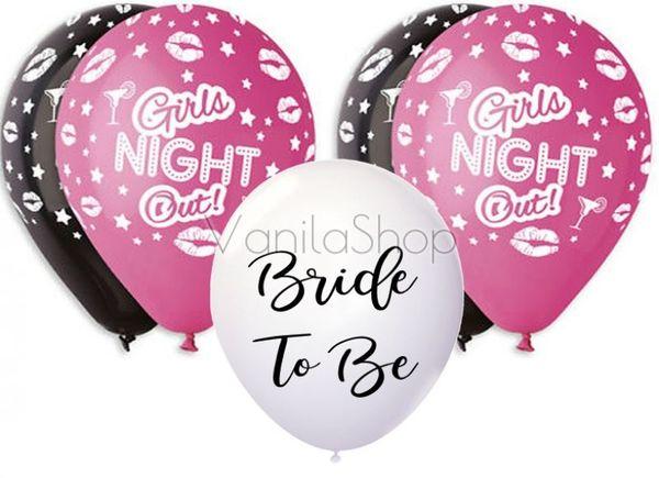 Балони GIRLS NIGHT OUT - 10 броя