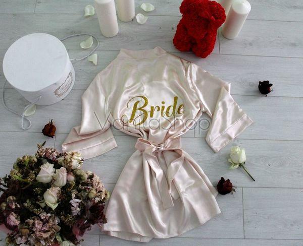 Rose gold халат със златен глитър брокатен надпис