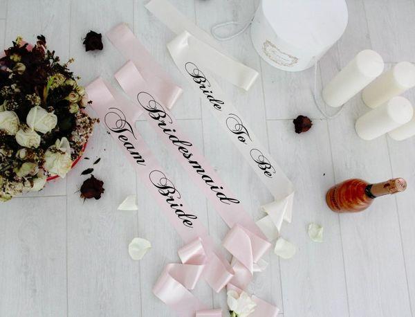 Сатенена Лента Pink Dream - избор на цветове ленти и надписи