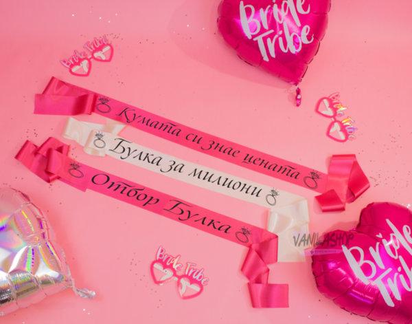 """Сатенена Ленти """" Wedding Rings"""" - избор на различни цветове и надписи 2019"""