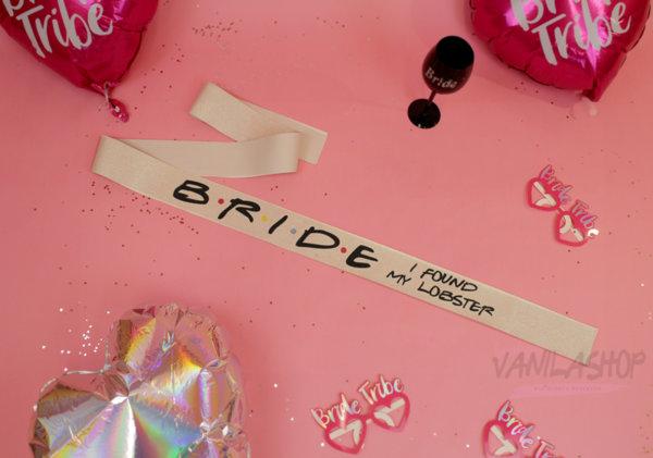 Луксозна Glitter Лента за моминско парти - шампанско