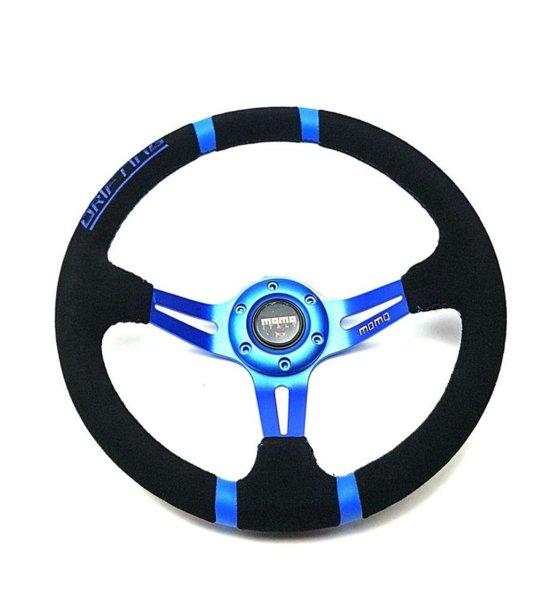 Спортен волан Momo със синьо
