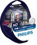 Комплект 2 халогенни крушки Philips H7 RacingVision Plus 150%
