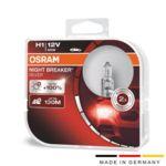 Комплект 2 халогенни крушки Osram H1 Night Breaker Silver +100%, 12V, 55W