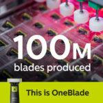 Philips произведе стомилионното острие за OneBlade - продуктът, който промени пазара