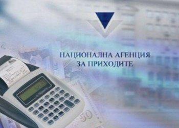 Доработка на Tremol KL устройства съгласно Наредба № Н-18/2006 (Обн. ДВ. бр.80 от 28 Септември 2018г.)