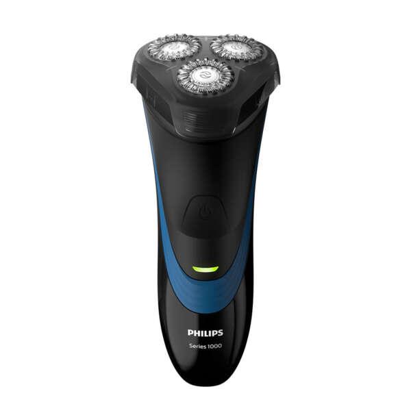 Електрическа самобръсначка Philips Shaver Series 1000 (S1510/42)
