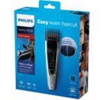 Машинка за подстригване Philips Hairclipper Series 3000 (HC3535/15) - ofisitebg.com