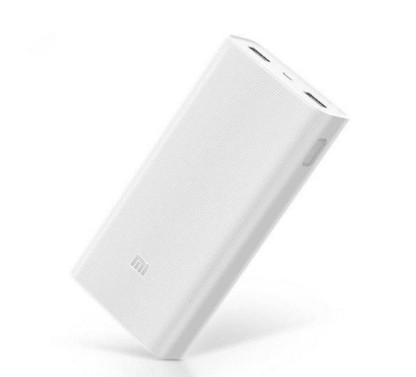 Външна батерия Xiaomi Mi Power Bank 2C 20000mAh, бял