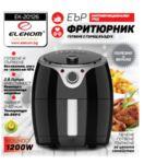 Еър Фритюрник без мазнина, с горещ въздух Elekom EK-20135-Copy